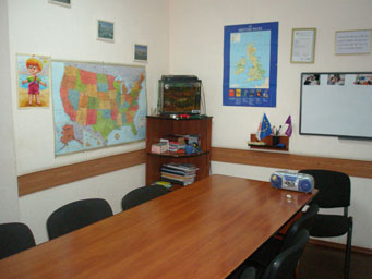 Классные комнаты для занятий английским языком в Лардане